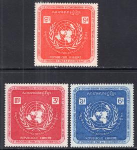 Cambodia 278-280 United Nations MNH VF