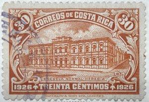 AlexStamps COSTA RICA #145 S Mint