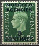Great Britain Morocco; 1936: Sc. # 440: **/MNH Single Stamp