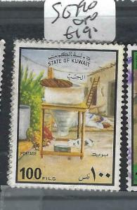 KUWAIT   (PP1305B)  SG 790, 792   VFU