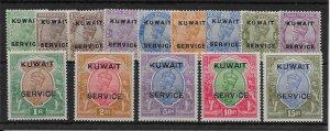 KUWAIT SGO1/14 1923-4 OFFICIAL SET MTD MINT