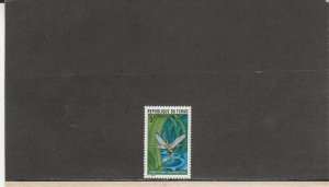 CHAD 256 MNH 2014 SCOTT CATALOGUE VALUE $5.00