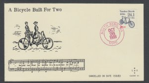 US Sc 2266 FDC. 1988 24.1c Tandem Bicycle coil, LMSG First Cachet, unlisted