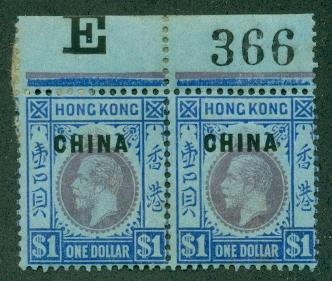 Great Britain Offices in China #12 Pair  Mint NH&H CV$160.00