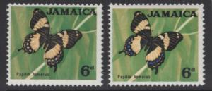 JAMAICA SG223a 1964 BUTTERFLY 6d BLUE OMITTED MNH