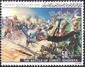 Libya # 1065b used ~ 50d Battle of Zawiet Ishghefa, right side