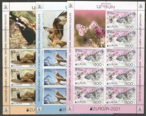 NEWS EUROPA CEPT WILDLIFE ARTSAKH KARABAKH ARMENIA 2021 3 SHEETS MNH R2021932