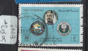 BAHRAIN  (PP2503B)  SG  317        VFU