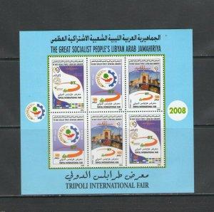 LIBYA: Sc. 1716 /**2008-TRIPOLI INTERNATIONAL FAIR**/ Sheet of 2 / MNH.
