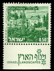 1971 Israel 531yI LANDSCAPES OF ISRAEL   Ph2 4,50 €