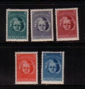 Netherlands ScB154-8 1945 Child Welfare stamp set NH
