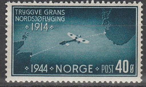 Norway #267  MNH F-VF (S379)