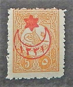 Turkey 317. 1915 5pa Ocher