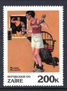 Zaire 1012 Norman Rockwell Painting MNH VF
