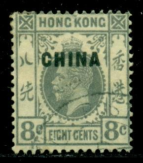 Great Britain Offices in China #21  Used Scott $17.5