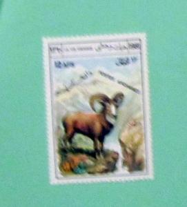 Afghanistan - 986, MNH, Complete. Sheep. SCV - $2.40