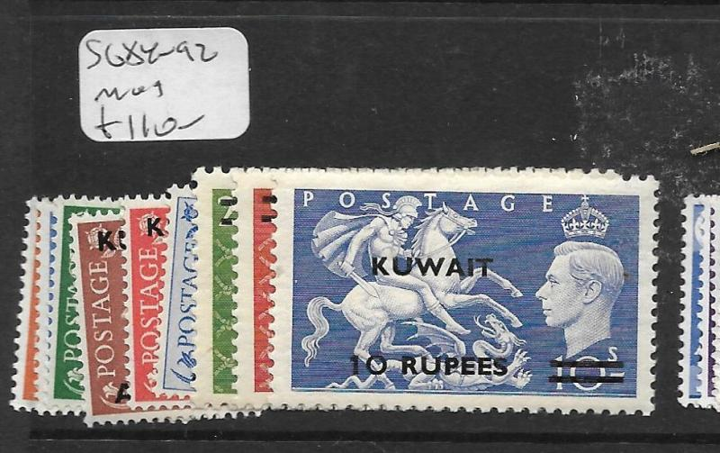 KUWAIT  (PP0705B)  ON GREAT BRITAIN  KGVI  SET SG 84-93  MOG