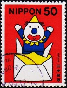 Japan. 1999 50y S.G.2601 Fine Used