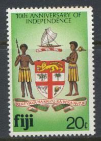 Fiji SG 605 SC# 435  MNH Independence   see scan