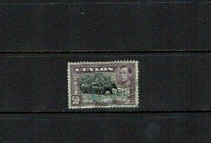 Ceylon: 1938,  50c elephants, perforation 13 x 11.5, SG 394, Used.