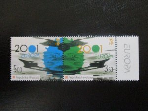 Croatia #451 Mint Never Hinged (M1J8) WDWPhilatelic 2