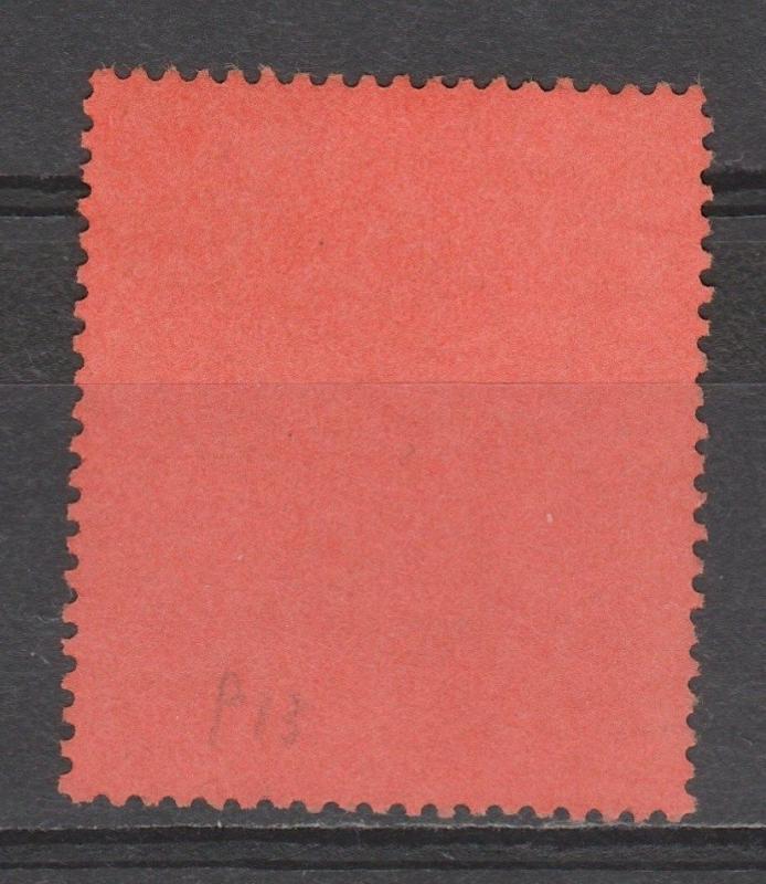 BERMUDA 1938 KGVI 1 POUND TOP VALUE PERF 13
