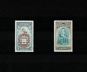 BARBADOS - 1951 - UNIVERSITY COLLEGE ISSUE - ARMS - WEST INDIES + MINT MNH SET!