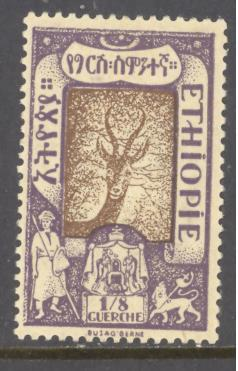 Ethiopia Sc # 120 mint hinged (RS)