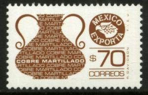 MEXICO Exporta 1468a $70P Copper Perf 14 Fluor Paper 8 MINT, NH. VF.