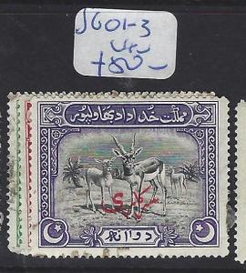 PAKISTAN BAHAWALPUR (P2612B)   SG O1-3    VFU