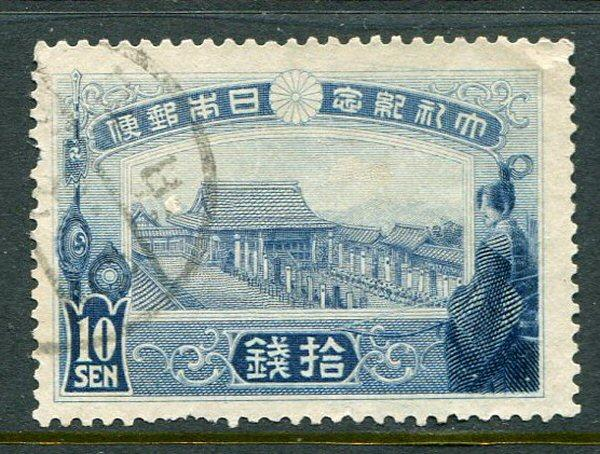 Japan #151 Used Accepting Best Offer