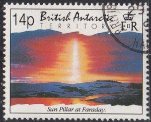 British Antarctic Territory 1992 used Sc #198 14p Sun pillar at Faraday