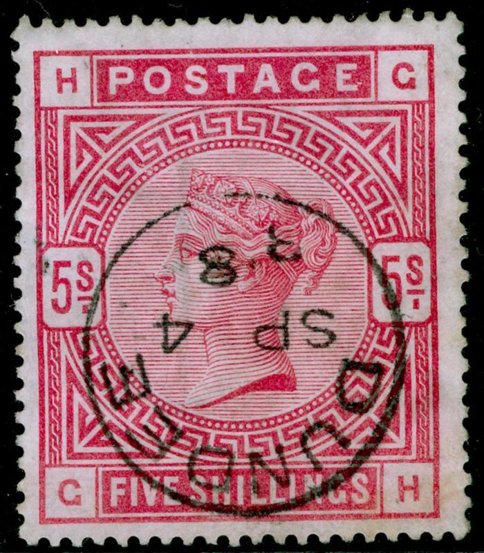 SG180, 5s rose, FINE used, CDS. Cat £250. GH