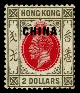 1922-27 Great Britain Offices in China #27 - OGLH - F/VF - CV$225.00 (ESP#3702)