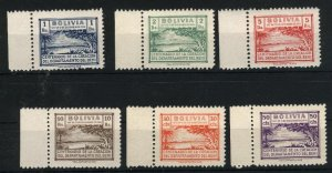 Bolivia A161   with tabs   Mint NH VF 1966 PD