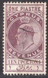 CYPRUS LOT 1