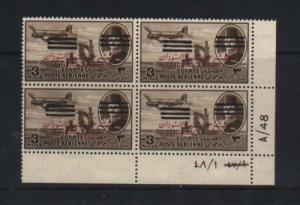 Egypt #C79 VF/NH Double Overprint Variety Block