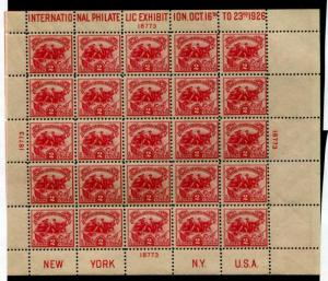 United States 630 F-VF NH White Plains Souvenir Sheet