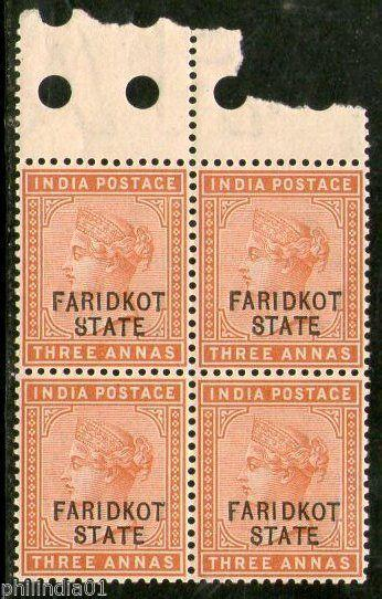 India FARIDKOT State QV 3As Postage SG 6 / Sc 7 in BLK/4 Cat. £36 MNH