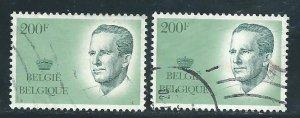 Belgium 1234   (2)   used   VF 1986-90 PD
