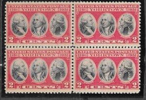 US#703  2c Yorktown  block of 4  (MNH) CV $3.00