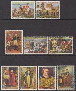 Equatorial Guinea 7542-7550 US Bicentennial MNH VF