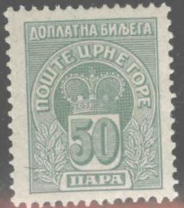 Montenegro J22 postage due MH*