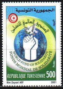 Tunisia. 2001. 1481. World Solidarity Fund, hands, dove. MNH.