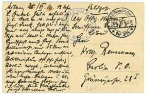 MITAU Occupied Latvia WWI German Feldpost nr.214 Postmark Card 1916 Jelgava