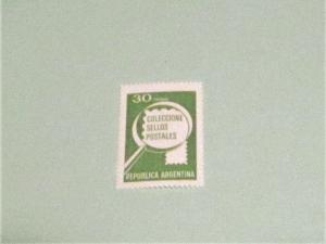 Argentina - 1235, MNH Complete. Stamp Collecting. SCV - $.25