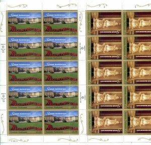 United Nations Geneva Scott #329-330 Schonbrunn Palace Vienna Block of 10 MNH.