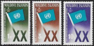 Maldive Islands 164 MNH - 20th Anniversary of the United Nations - Flags