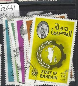 BAHRAIN  (PP2503B)  SG 228-31     VFU