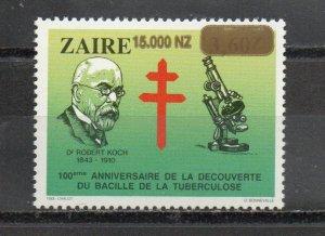 Zaire 1441 MNH